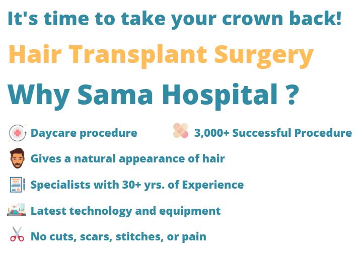 HairSurgery